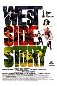 West Side Story (Amor sin barreras)
