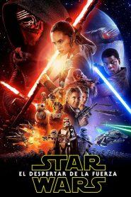 Star Wars (La guerra de las galaxias). VII: El despertar de la fuerza