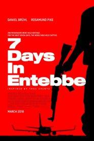 Entebbe (7 días en Entebbe)