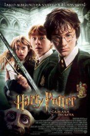 Harry Potter 2 La cámara secreta