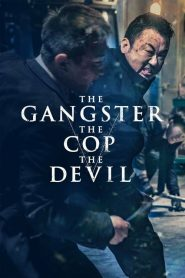 The Gangster, The Cop, The Devil (Remake)