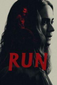 Run (Mama Te Quiere)