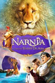 Las crónicas de Narnia III: La travesía del viajero del alba